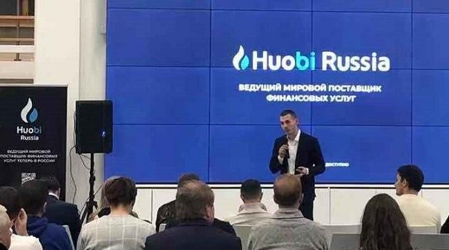 Cryptocurrency Exchange Huobi Expands