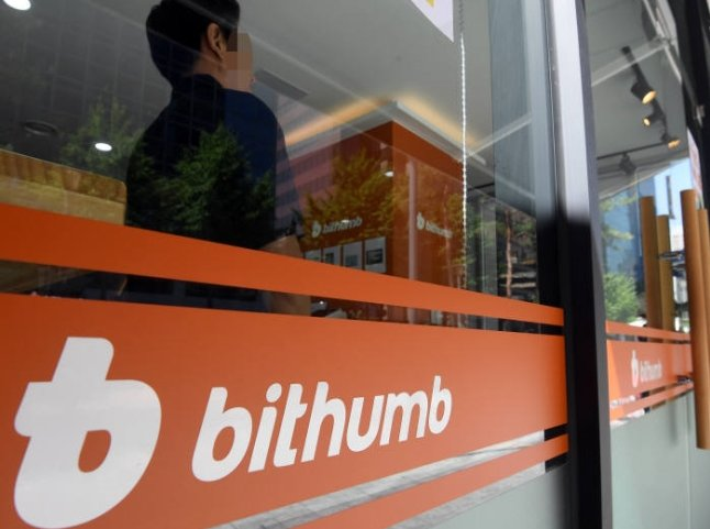 Crypto exchange Bithumb loses $13M in latest hack, insider