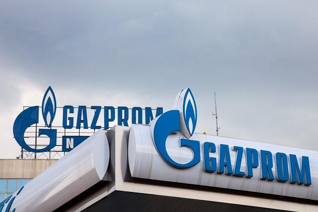 Image result for Russian Gas Giant Gazprom to Execute Business Contracts on a Blockchain