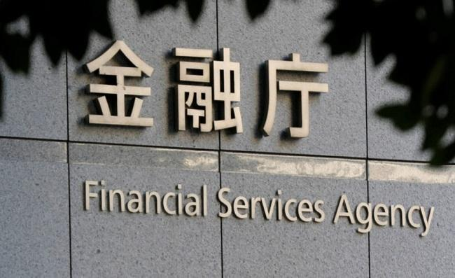 japan fsa cryptocurrency exchange