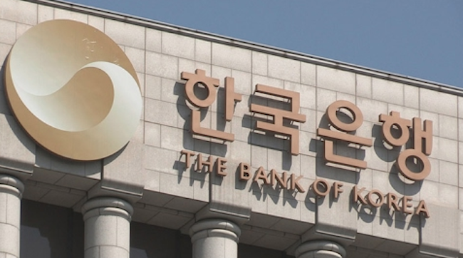 Bank of Korea to form central bank digital currency research task ...